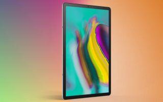 promo Samsung Galaxy Tab S5e