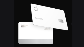Apple Card skins