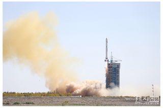 Long March 2D Rocket Blast Off