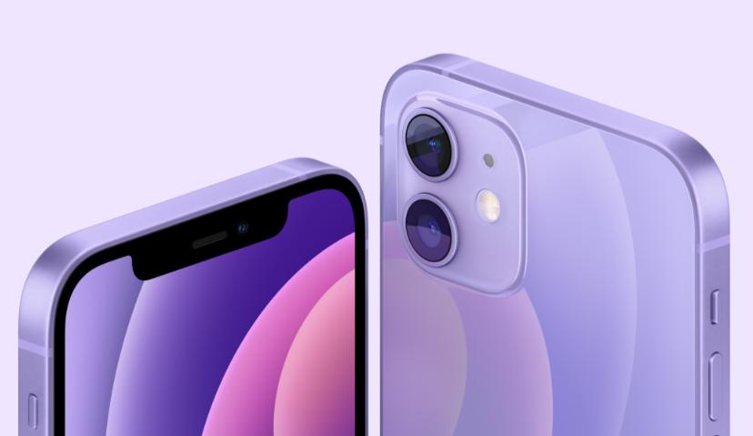 iPhone 12 фиолетовый