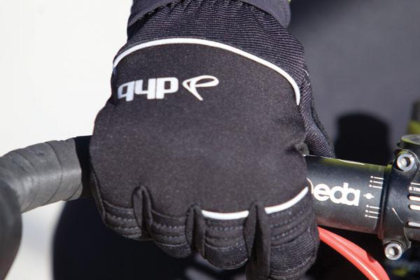 dhb extreme gloves