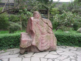 A statue of Guan Yu, han dynasty