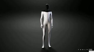 Tesla Bot reveal.