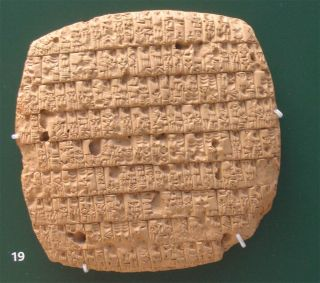 cuneiform text on a clay tablet