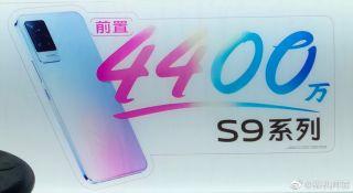 Vivo S9 geleaktes Poster