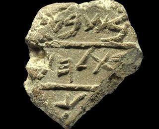 Bethlehem, Israeli Seal