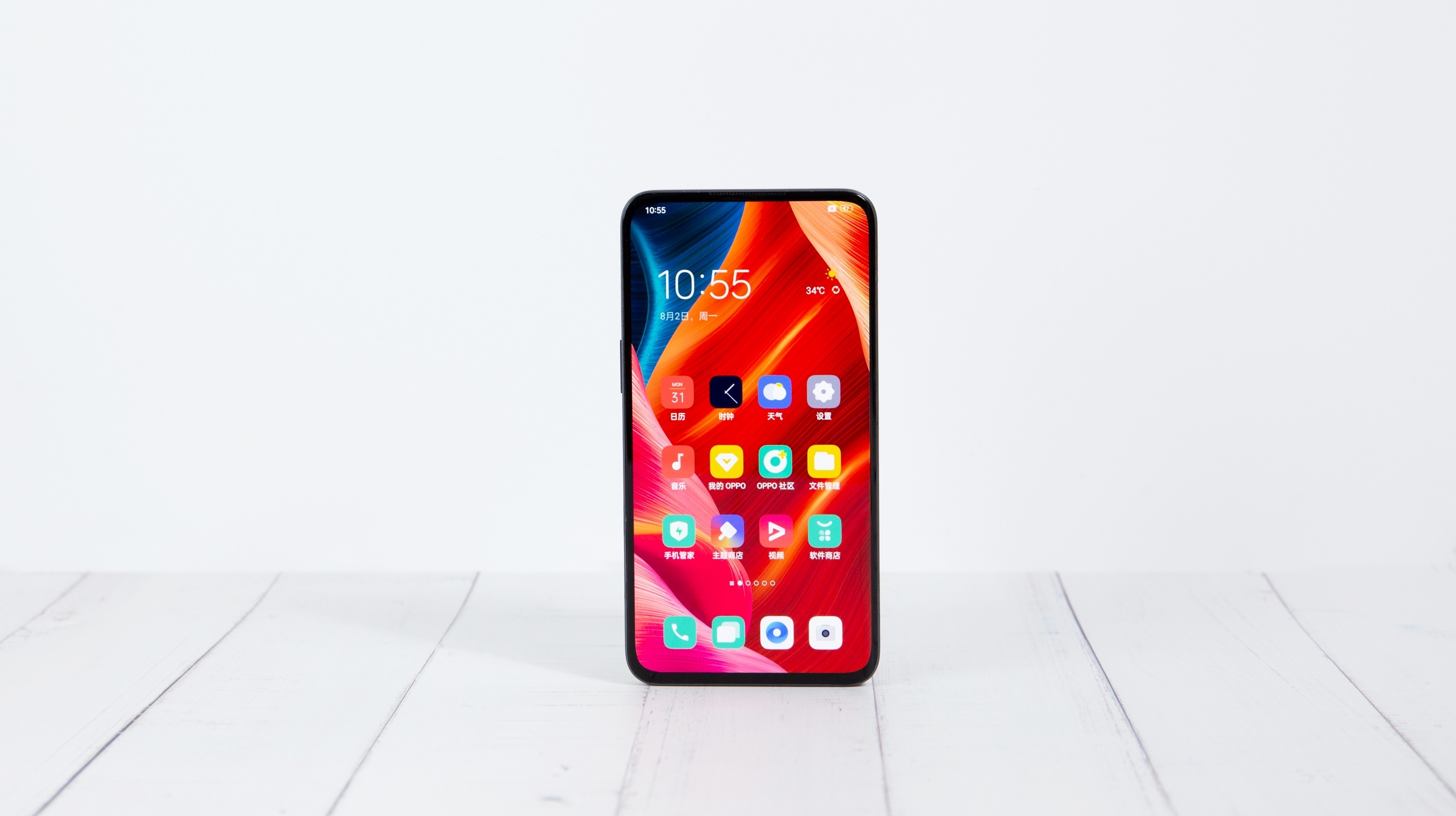 An Oppo under-display camera prototype phone
