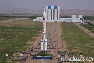 Shenzhou 10 Atop Long March 2F Rocket