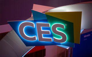 CES 2021 Awards