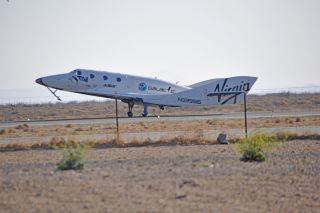 SpaceShipTwo Lands