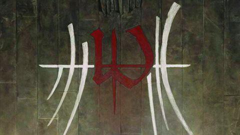 Cover art for Enslaved - E album