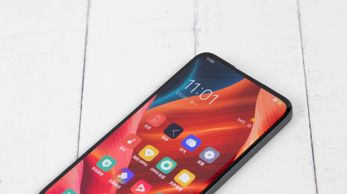 Oppo may have mastered the under-display camera, so could we see this in the Find X4?
