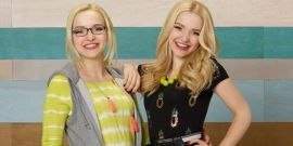 Upcoming Dove Cameron Movies, TV And More: What's Ahead For The Disney Star