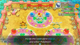 Pokemon Mystery Dungeon DX invitation