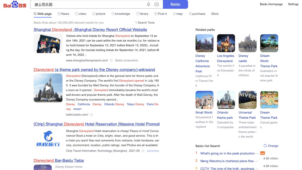Chinese Search Results