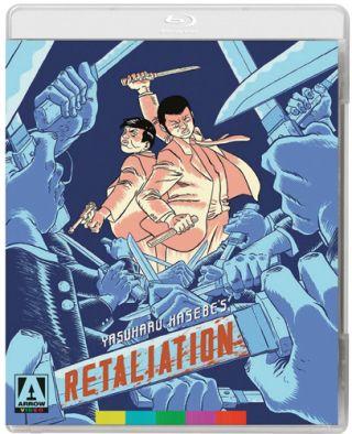 Retaliation (1968)