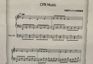 A music sheet titled CPR music