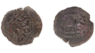 """This coin dates to AD 67 or 68 and was minted by Jewish rebels who were revolting against the Roman Empire. A Hebrew inscription on one side of the coin translates to """"freedom of Zion."""""""