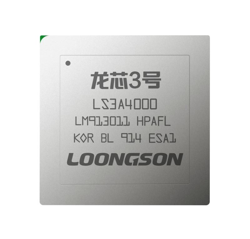 China's Latest Loongson CPUs Are On Par With AMD's Excavator