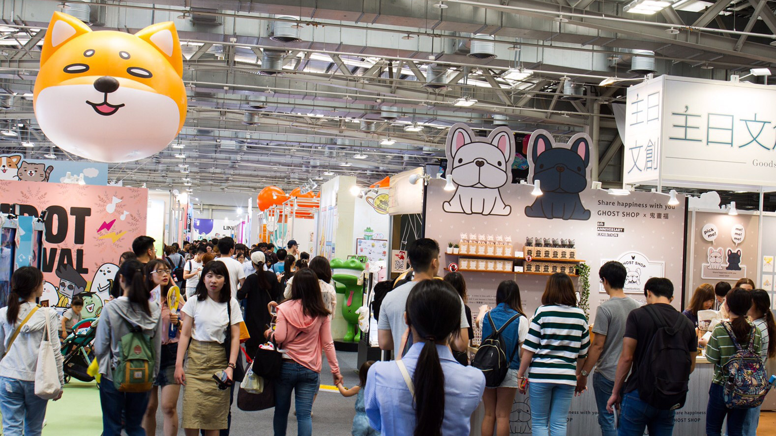 Meet the coolest characters at Creative Expo Taiwan 2019 | Creative Bloq