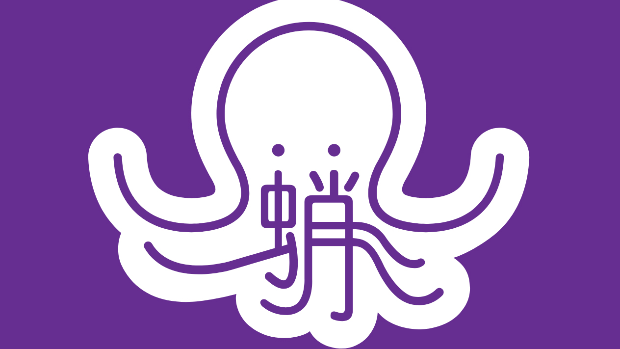 Image of Mandarin script incorporated into the image of an octopus
