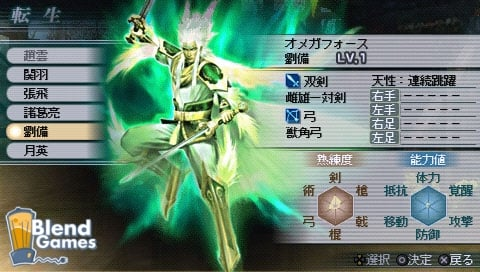 Dynasty Warriors: Strikeforce Four-Player Co-op Trailer #5126