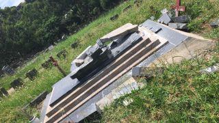 Senzo Meyiwa's tombstone