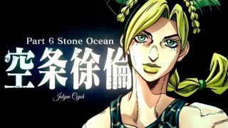 JoJo's Bizarre Adventure Stone Ocean