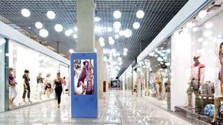 11 Products That Boost Digital Signage Interactivity