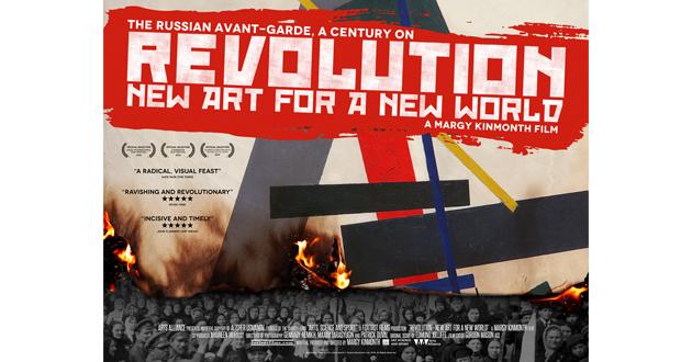 Revolution: New Art for a New World