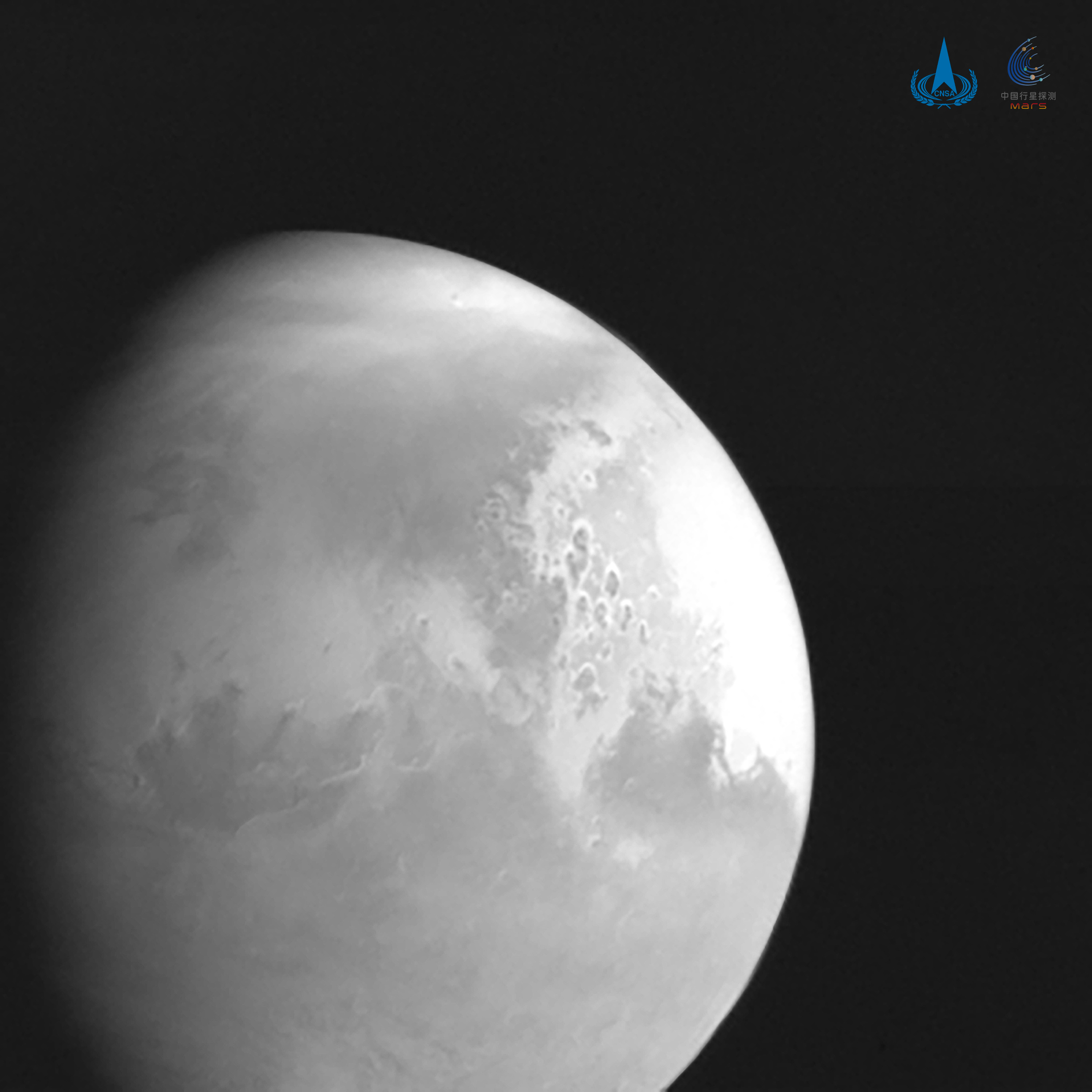 The first image of Mars returned by China's Tianwen-1 spacecraft.