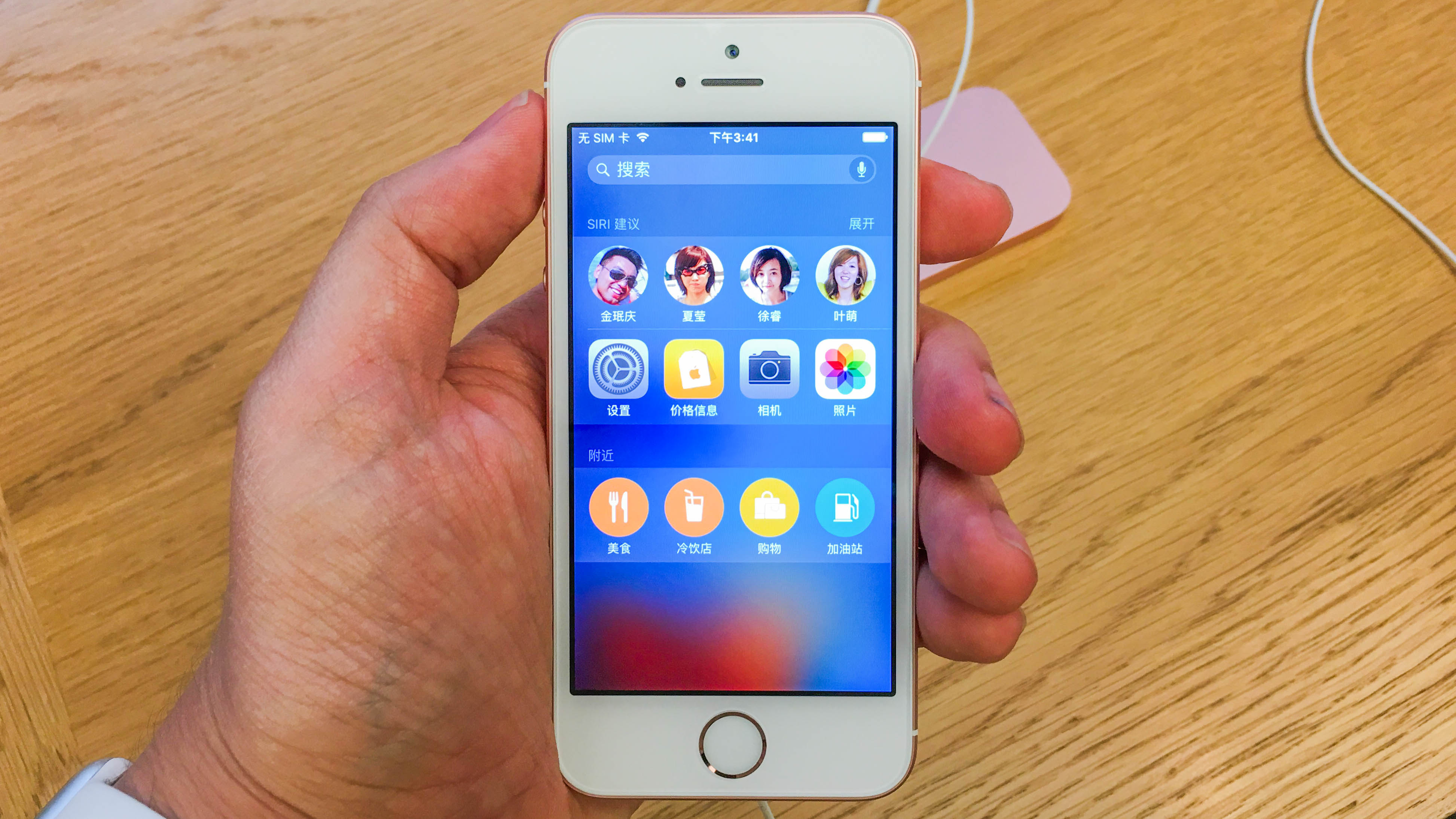 iPhone SE 2 may launch next month without a headphone jack   TechRadar