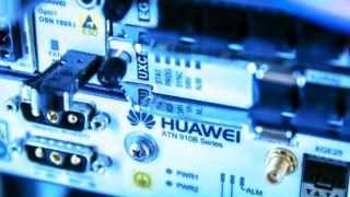 Huawei ATN 910B Series