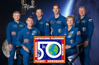 Expedition 50 official crew portrait