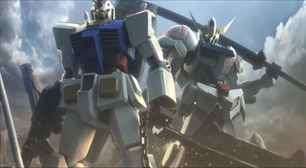Gundam Versus Release Date