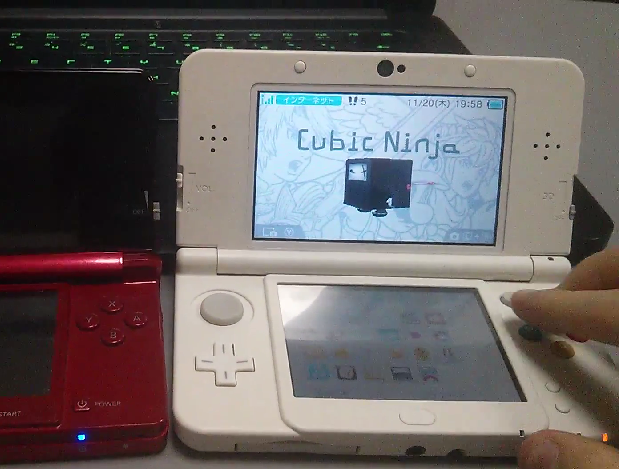 Nintendo 3DS Hacked Using Obscure Game | Tom's Guide