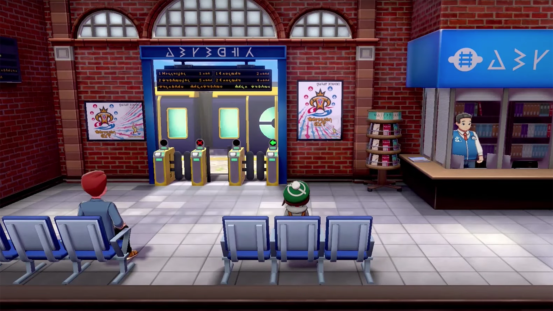 Image result for pokémon sword first city