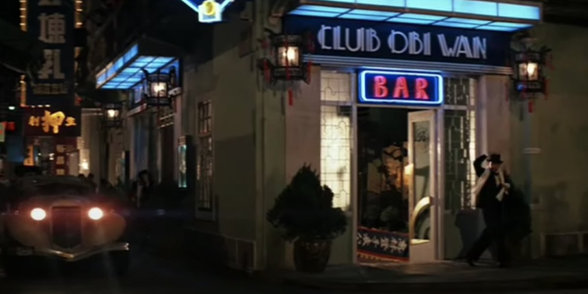 Club Obi Wan from Indiana Jones and the Temple of Doom
