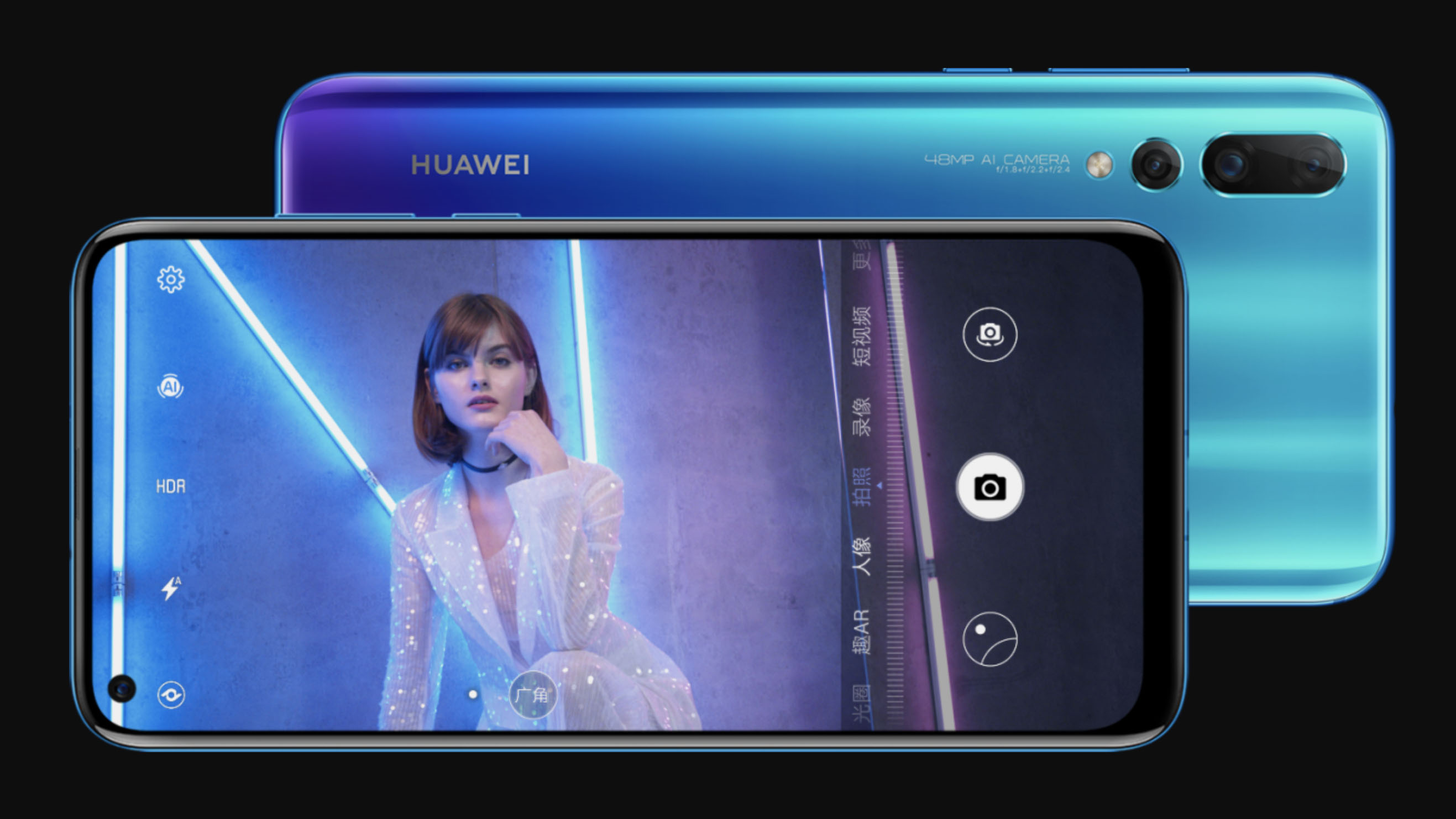The Huawei Nova 4 is a camera phone with a 48MP monster lens and hole punch display