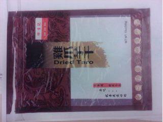 taro-dried-recall-101115-02