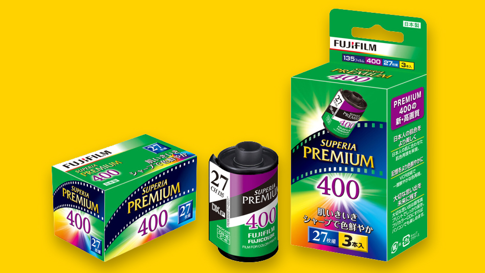 Fujifilm raising color film prices by 30%, others being discontinued