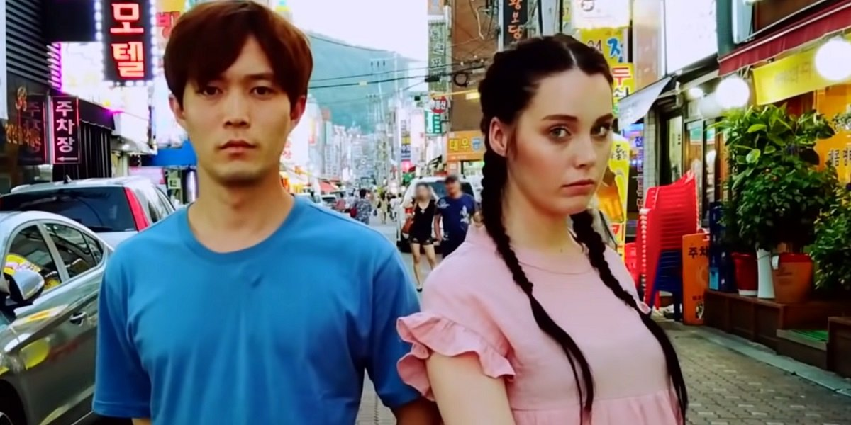 Jihoon Lee and Deavan Clegg TLC
