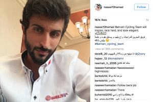New Bahrain Cycling Team officially confirmed by Sheikh Nasser