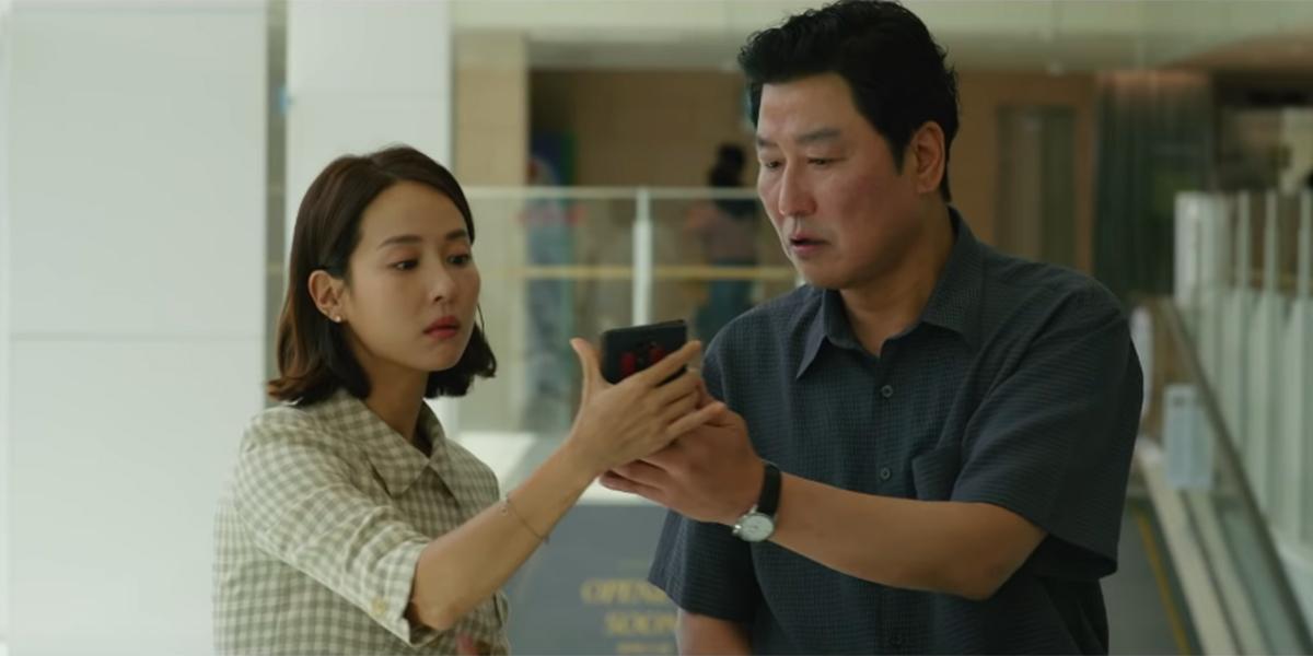 Parasite 2019 still from Bong Joon-Ho's movie cell phone scene