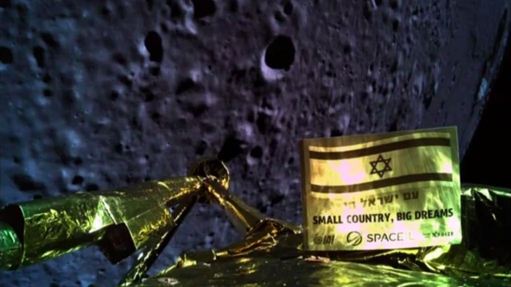 Israel Will Build Another Moon Lander
