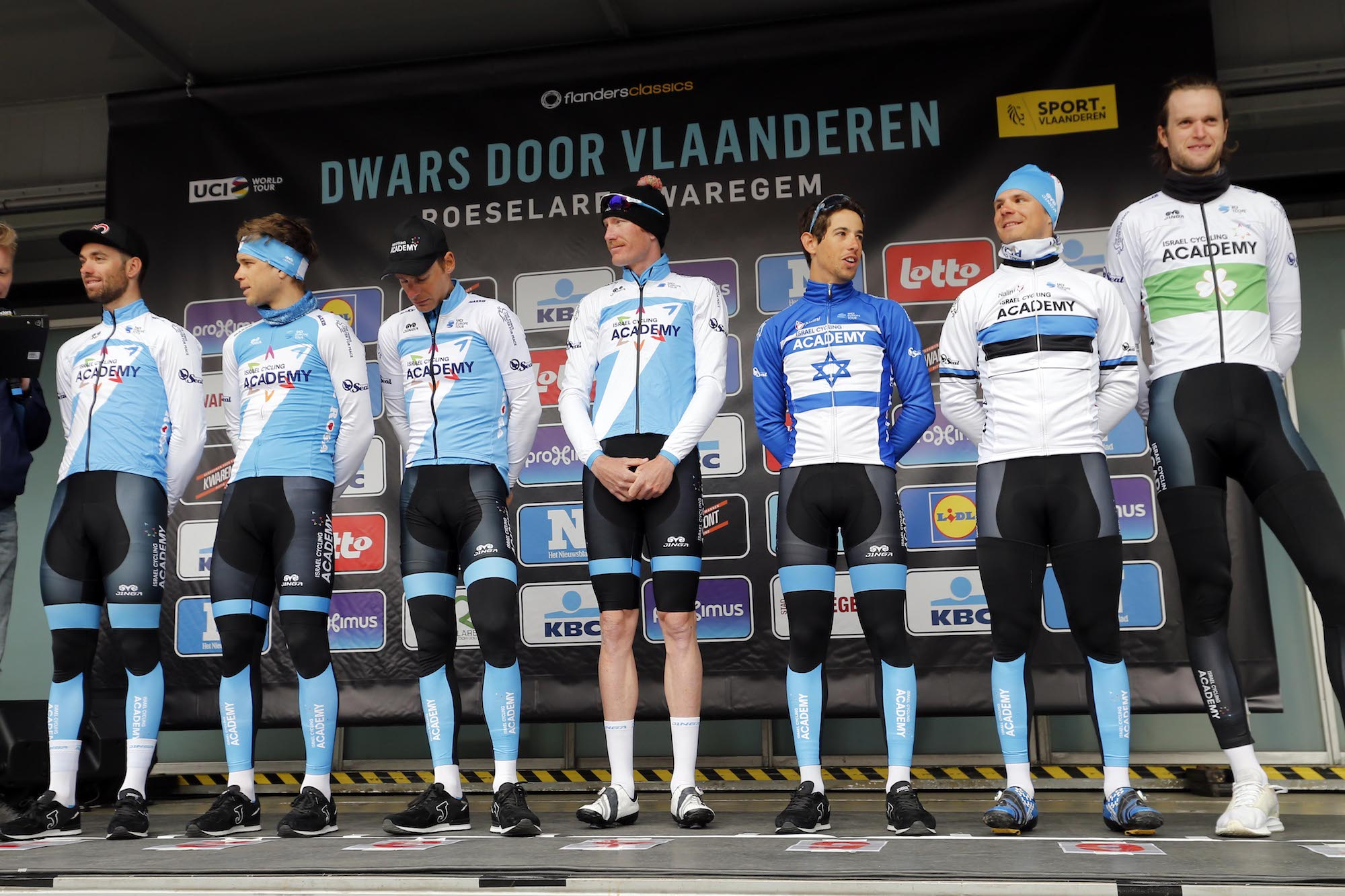 Israel Cycling Academy reveal new name and kit for debut WorldTour season