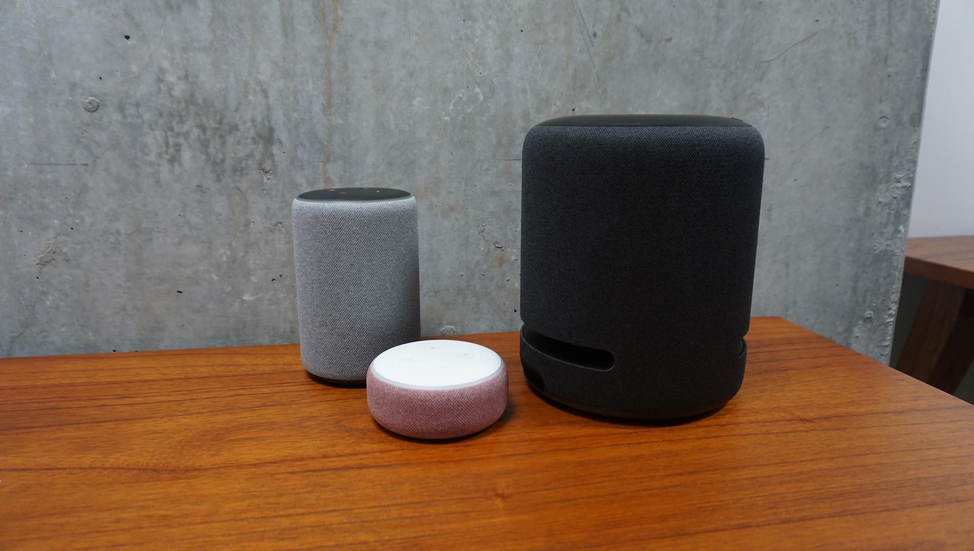 Amazon Echo Studio. Image Credit: TechRadar