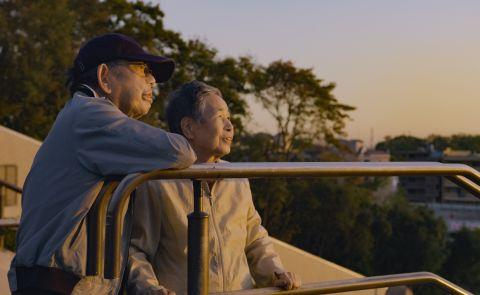 My Love; Six Stories of Love - Kinuko and Haruhei in episode KINUKO & HARUHEI from MY LOVE; SIX STORIES OF LOVE. Cr. Courtesy of Netflix/NETFLIX © 2021