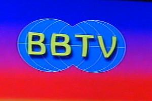Big Brother: TV task passed!