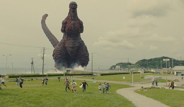 Shin Godzilla Godzilla